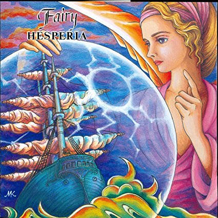 fairy_hesperia.jpg